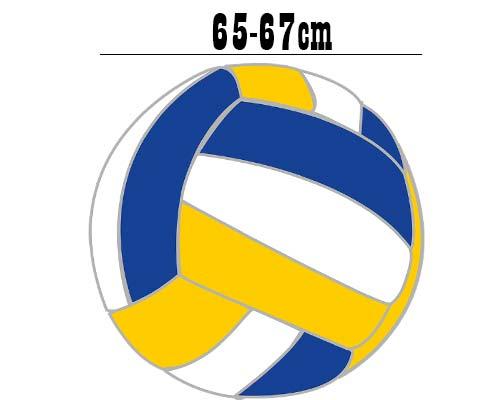 medidas del balon de voleibol